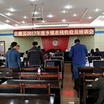 泸州市古蔺县仪器设备采购项目